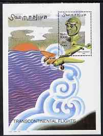 Somalia 2001 Aircraft - Transcontinental Flights perf m/sheet (Amelia Earhart) unmounted mint, Michel BL82