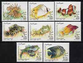 Somalia 1994 Fish perf set of 8 unmounted mint, Michel 491-98