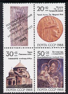 Russia 1988 Armenian Earthquake Relief se-tenant block of 4 (3 stamps plus label) unmounted mint, SG 5957-59, Mi 5911-13