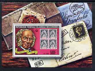 Comoro Islands 1978 Death Centenary of Sir Rowland Hill perf m/sheet unmounted mint, SG MS 306