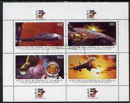 Touva 1998 25th Anniversary of Apollo 11 - Space Achievements incl Concorde sheetlet containing 4 values, cto used
