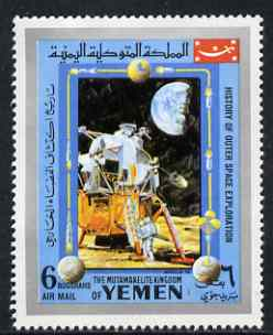 Yemen - Royalist 1969 Apollo 13 from History of Outer Space set, unmounted mint Mi 887*