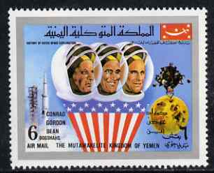 Yemen - Royalist 1969 Astronauts of Apollo 12 from History of Outer Space set, unmounted mint Mi 884*