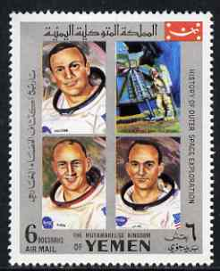 Yemen - Royalist 1969 Astronauts of Apollo 11 from History of Outer Space set, unmounted mint Mi 8??*