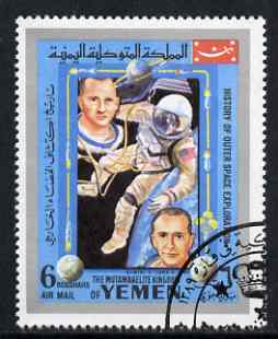 Yemen - Royalist 1969 Gemeni 4 from History of Outer Space set, cto used Mi 873*