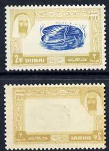 Dubai 1963 Mussel 2np Postage Due with superb set-off of frame on gummed side, SG D27var