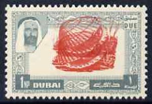 Dubai 1963 European Cockle 1np Postage Due perf proof on gummed paper with centre doubly printed unmounted mint, SG D26var, stamps on shells, stamps on marine life