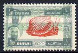 Dubai 1963 European Cockle 1np Postage Due perf proof on gummed paper with frame doubly printed, SG D26var