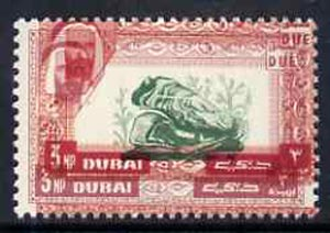 Dubai 1963 Oyster 3np Postage Due perf proof on gummed paper with frame doubly printed, SG D28var