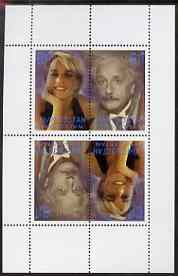 Kyrgyzstan 2000 Twentieth Century Icons - Princess Di & Einstein perf sheetlet of 4 (tete-beche se-tenant pair) unmounted mint