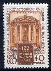 Russia 1958 Stamp Centenary Philatelic Exhibition unmounted mint, SG 2246, stamps on stamp centenary, stamps on stamp exhibitions