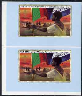 Booklet - Lesotho 1982 Scout with Flag imperf booklet back cover proof pair (size 7 x 8)
