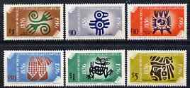 Mexico 1956 Stamp Centenary (Postage) set of 6 unmounted mint, SG 930-35
