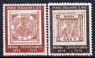Italy 1958 Naples Stamp Centenary perf set of 2 unmounted mint, SG 975-76