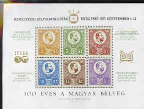 Hungary 1971 Budapest '71 Stamp Exhibition imperf souvenir sheetlet containing images of 1871 set of 6, unmounted mint