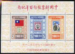 Taiwan 1978 Stamp Centenary perf m/sheet unmounted mint, SG MS 1191
