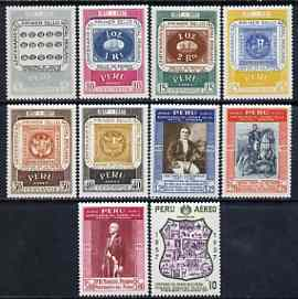 Peru 1957 Stamp Centenary perf set of 10 unmounted mint, SG 802-11*