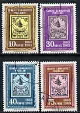 Turkey 1963 Stamp Centenary perf set of 4 fine used, SG 1990-93*