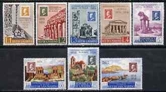 San Marino 1959 Sicilian Stamp Centenary perf set of 8 unmounted mint, SG 585-92