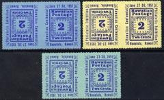 Cinderella - Hawaii 1951 Stamp Centenary Exhibition set of 3 labels each tete-beche imperf between, unmounted mint