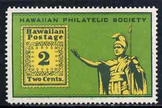 Cinderella - Hawaii perf label produced by Hawaiian Philatelic Society unmounted mint