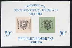 Dominican Republic 1965 Stamp Centenary imperf m/sheet unmounted mint, SG MS 960