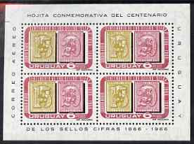 Uruguay 1967 Centenary of Numeral Stamps m/sheet #2 (containing block of 4 x 6p stamps) unmounted mint, SG MS 1333b