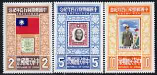 Taiwan 1978 Stamp Centenary perf set of 3 unmounted mint, SG 1188-90