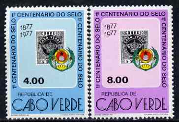 Cape Verde Islands 1977 Stamp Centenary perf set of 2 unmounted mint, SG 452-53