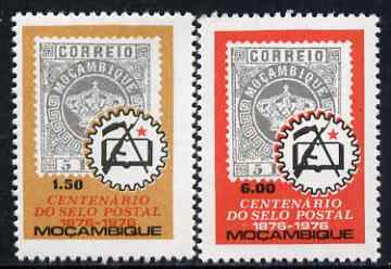Mozambique 1976 Stamp Centenary perf set of 2 unmounted mint, SG 671-72