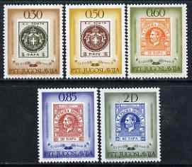 Yugoslavia 1966 Serbian Stamp Centenary perf set of 5 unmounted mint, SG 1212-16