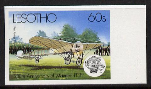 Lesotho 1983 Manned Flight 60s (First Airmail Flight) imperf marginal single (SG 547var) blocks, pairs & gutter pairs available price pro rata