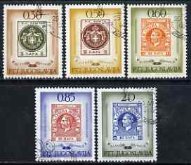 Yugoslavia 1966 Serbian Stamp Centenary perf set of 5 fine used, SG 1212-16