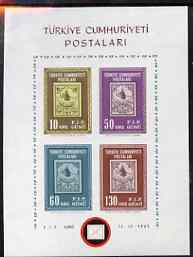 Turkey 1963 International Philatelic Exhibition imperf m/sheet unmounted mint, SG MS 2034a