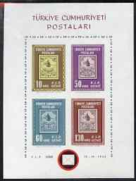 Turkey 1963 International Philatelic Exhibition imperf m/sheet fine used, SG MS 2034a