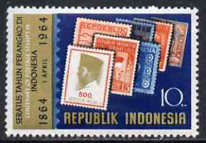 Indonesia 1964 Stamp Centenary unmounted mint, SG 1013