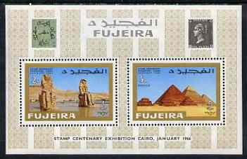 Fujeira 1966 Stamp Centenary Exhibition perf m/sheet unmounted mint, SG MS 66, Mi BL 2A