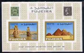 Fujeira 1966 Stamp Centenary Exhibition imperf m/sheet unmounted mint, SG MS 66var, Mi BL 2B