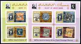 Ajman 1966 Stamp Centenary Exhibition opts on Stanley Gibbons Centenary set of 2 imperf m/sheets unmounted mint, SG MS 78, Mi BL 5 & 6