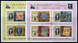 Ajman 1966 Stamp Centenary Exhibition opts on Stanley Gibbons Centenary set of 2 imperf m/sheets cto used, SG MS 78, Mi BL 5 & 6