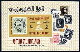 Umm Al Qiwain 1966 Stamp Centenary Exhibition (Stamp on Stamp) imperf m/sheet unmounted mint, SG MS 58avar, Mi BL 9B