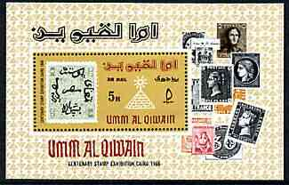 Umm Al Qiwain 1966 Stamp Centenary Exhibition (Stamp on Stamp) perf m/sheet unmounted mint, SG MS 58a, Mi BL 9A