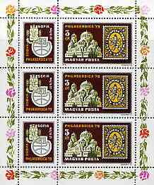 Hungary 1979 Philaserdica Stamp Exhibition perf sheetlet containing 3 stamps plus 3 labels unmounted mint, as SG 3236, Mi 3342A