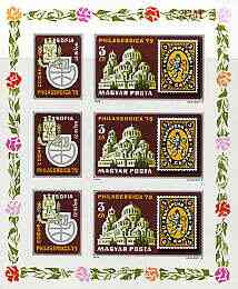 Hungary 1979 Philaserdica Stamp Exhibition imperf sheetlet containing 3 stamps plus 3 labels unmounted mint, as SG 3236var, Mi 3342B