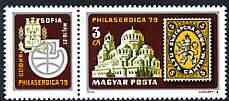 Hungary 1979 Philaserdica Stamp Exhibition perf plus label unmounted mint, SG 3236, Mi 3342A