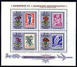 Hungary 1971 Budapest '71 Stamp Exhibition & Stamp Centenary (3rd issue) perf m/sheet unmounted mint, SG MS 2608, Mi BL83A