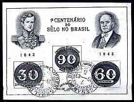 Brazil 1943 Stamp Centenary imperf m/sheet (Bull's Eye) fine used with First Day Exhibition cancel, SG MS 682a, Mi BL 6/1