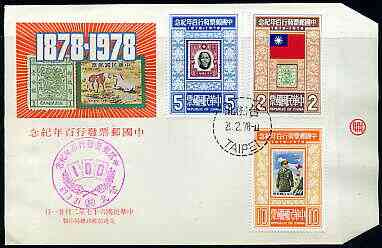 Taiwan 1978 Stamp Centenary perf set of 3 on illustrated cover with first day cancel