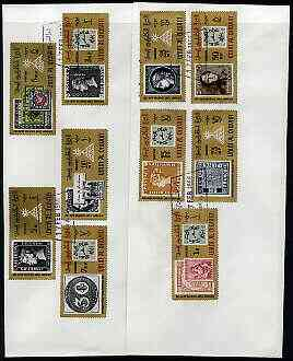 Umm Al Qiwain 1966 Stamp Centenary Exhibition (Stamp on Stamp) perf set of 10 on 2 plain covers with first day cancels