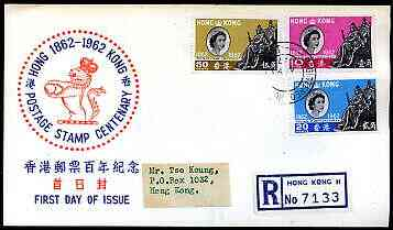 Hong Kong 1962 Stamp Centenary perf set of 3 on illustrated registered card with first day cancel